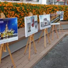 padiglione cinese di Expo 2015