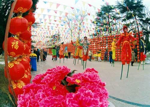 Double-Ninth-Festival