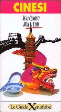 Cinesi-Se-li-conosci-non-li-eviti-2