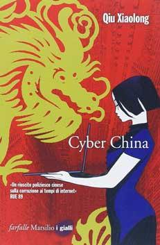 Cyber-China-di-Qiu-Xiaolong