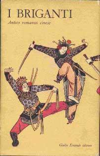I-briganti-della-palude-un-romanzo-del-XIV-secolo-2