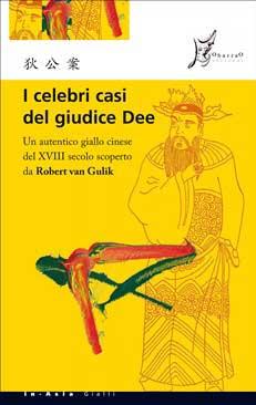 I-celebri-casi-del-giudice-Dee-di-Robert-van-Gulik-2