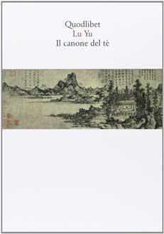 Il-Canone-del-te-di-Lu-Yu-2