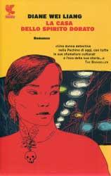 La-casa-dello-spirito-dorato-di-Diane-Wei-Liang-2