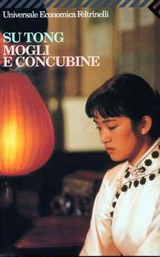 Mogli-e-concubine-di-Su-Tong-2