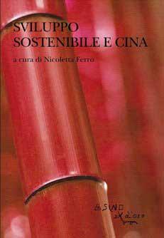 Sviluppo-sostenibile-e-Cina---Le-sfide-sociali-e-ambientali-nel-XXI-secolo-2