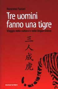 Tre-uomini-fanno-una-tigre-di-Nazarena-Fazzari-2