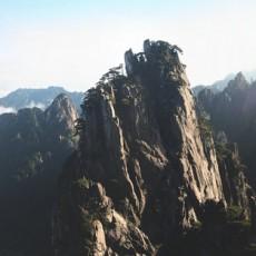 La Montagna Gialla