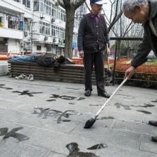Luoghi comuni sui cinesi