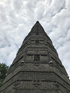 Pagoda Baochu